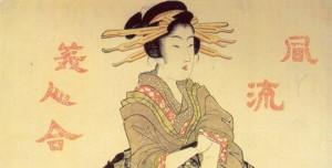 Hechizo De Amor Japonés Para Que Vuelva