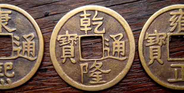 Amuleto Para El Dinero Con Monedas Chinas